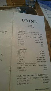 COFFEE & WINE 4832 - メニュー