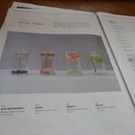METoA Cafe & Kitchen - ファッション新聞の様なメニュー