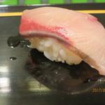 幸寿し - ガンドウ(鰤の幼魚)