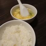 覚王 - ご飯と玉子スープ