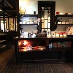 桜坂珈琲店 - いろいろ販売もしています