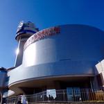 焼肉 やまと - いつか行きたかった明石市立天文科学館。日本標準時子午線上に建っている。