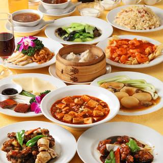 本場・中国の料理人が腕を振るう至極の逸品