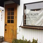 ツリー カフェ -