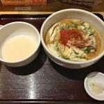 新潟濃厚味噌 弥彦 - 「カレー味噌らぁ麺」870円