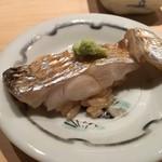 鮨 行天 - 竹岡の太刀魚の腹
