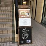 カフェ ジンタ - 入口