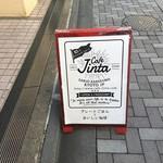 カフェ ジンタ - 看板