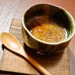 自家製 ほうじ茶のクリームブリュレ