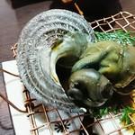 勇魚 - サザエのつぼ焼き