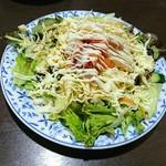 勇魚 - 海鮮サラダ