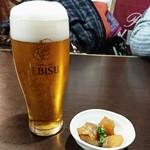 勇魚 - 生ビール