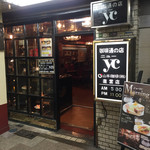 ニューY・C - 梅田食堂街の入口です♪♪