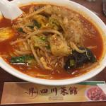 日昇 四川菜館 - 四川激辛刀削麺