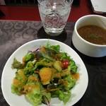 極 goku - セットのサラダ