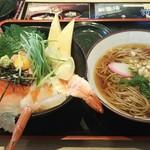 力丸 - 海鮮丼ランチ 908円