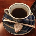 五感や - 食後のコーヒー