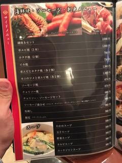 本格焼肉 カンゲン -