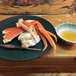 割烹かわむら - 蟹酢
