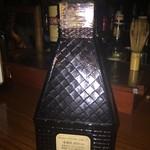 バーレモンハート - サントリーウイスキーリザーブ 「乾燥塔(キルン)」型ボトル