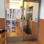 鎌倉山 -