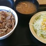 松屋 植田一本松店 - 牛めし(並)+生野菜