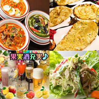 【食べるべき一品】ナン・カレー食べ放題オーダー食べ放題コース