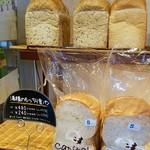 石窯パン工房 キャパトル - 「湯種のもっちり食パン」1斤240円税抜