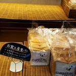 石窯パン工房 キャパトル - 「石釜工房食パン」1斤240円税抜