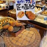 石窯パン工房 キャパトル - 「匠のカレーパン」180円税抜
