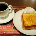 63981632 - ゆで卵&厚切りバタートースト     ¥490
