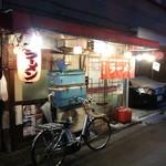 万里ラーメン - 店の全景