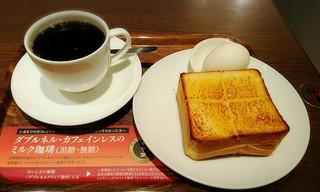 上島珈琲店 神楽坂店 - ゆで卵&厚切りバタートースト     ¥490