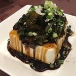 瑛翔楼 - 皮蛋豆腐