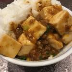 瑛翔楼 - 麻婆豆腐
