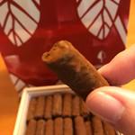 菓子工房 エピナール -