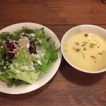 ノーマル - サラダ、スープ
