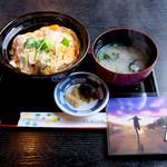 美人の湯 - 料理写真: