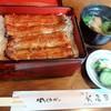 大和田 - 料理写真:松重\2600(17-03)