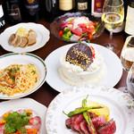 Taverna Mezzanotte - 記念日プラン