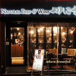 Natural Beef & Wine かしこまり -