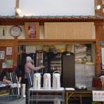 川端ぜんざい広場 - (2017/1月)セルフのお茶
