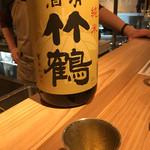 坂下良酒倉庫 - 純米 竹鶴