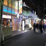 63993994 - 職安通り側からお店を望む (ちなみに階段をはさんで右の店舗は、とんちゃん+) ☆★