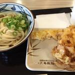 丸亀製麺 - ぶっかけとエビ天、かき揚げ