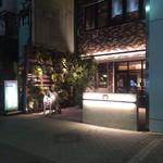 焼肉Garden MISAWA - 外観