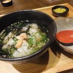 坐・和民 - 味立て鰹だしのお茶漬け(鮭)