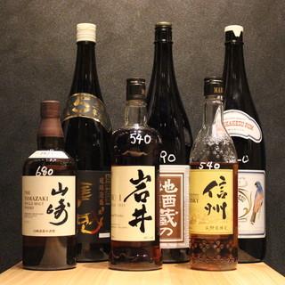 お酒も国産にこだわりました。