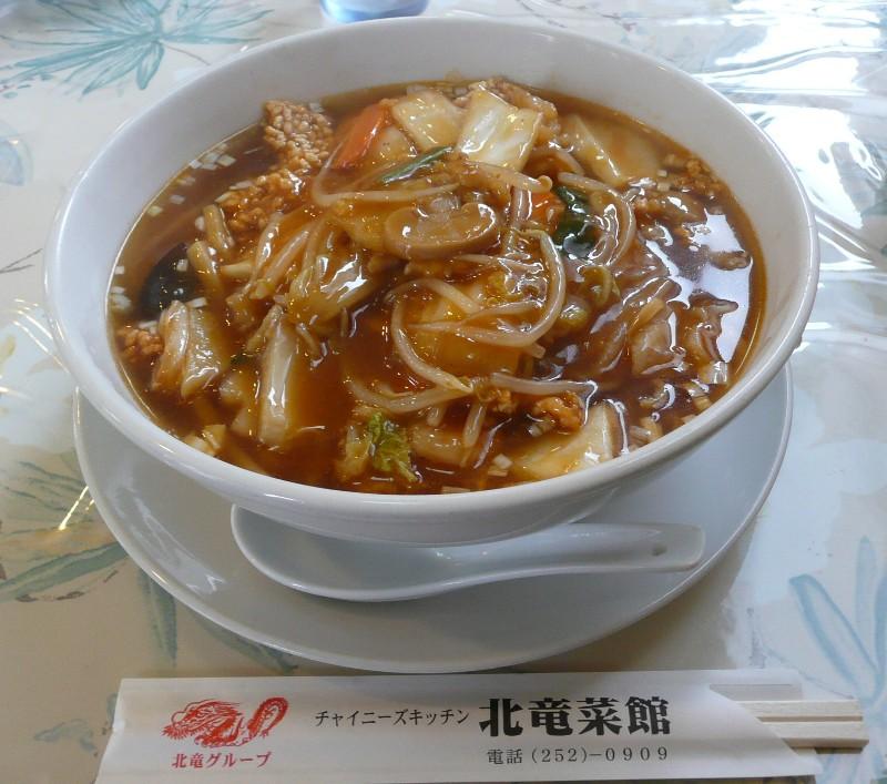 チャイニーズキッチン 北竜菜館