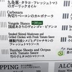 RIGOLETTO SMOKE GRILL & BAR -